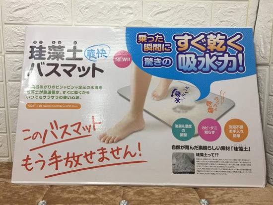 ⚡Thảm cứng siêu thấm Nhật bản