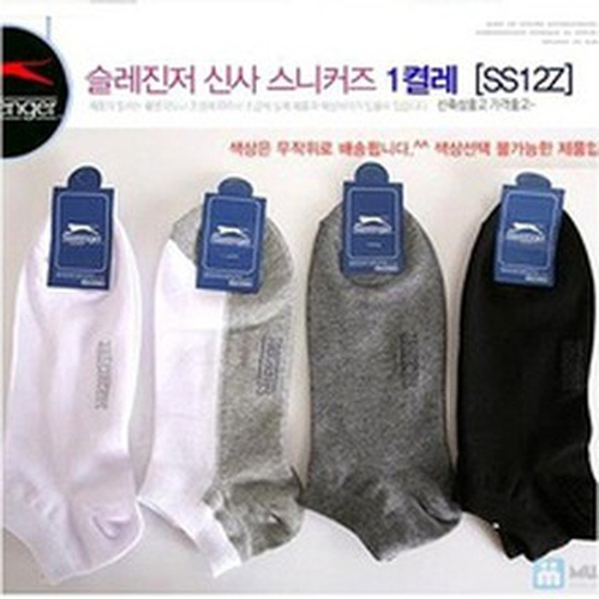 Combo 3 Đôi Tất Slazenger Hàn Quốc