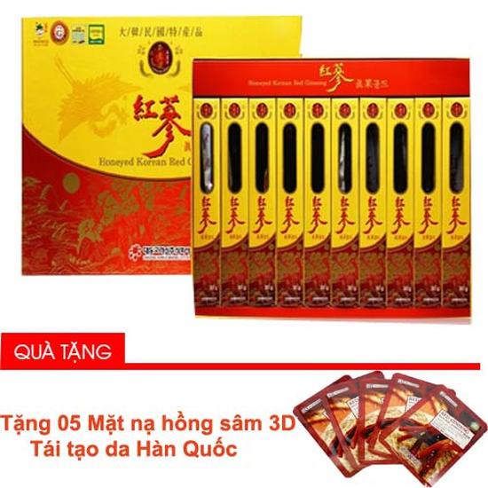 Hồng sâm nguyên củ tẩm mật ong Deadong Cao Cấp Hàn Quốc hộp 10 củ x 300g Tặng thêm 05 mặt nạ hồng sâm 3D