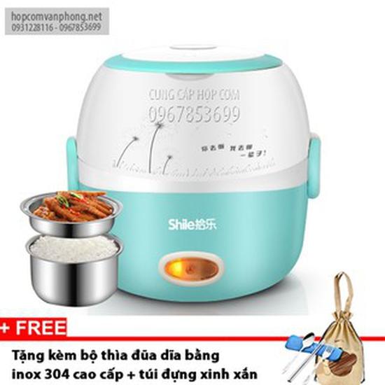 Hộp cơm hâm nóng cắm điện 2 ngăn inox Shile