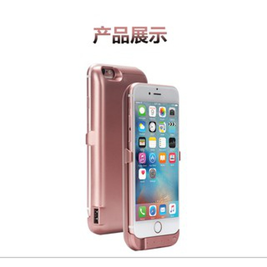Ốp lưng kiêm sạc dự phòng cho iPhone 6/6s