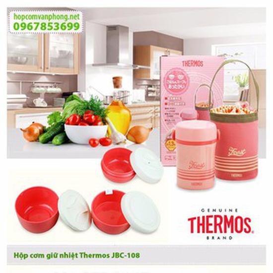 Hộp đựng cơm giữ nhiệt cao cấp Thermos JBC-801 chính hãng