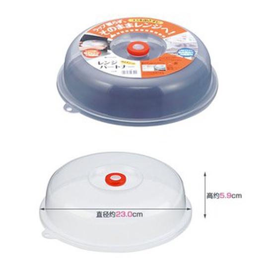 Nắp đậy lò vi sóng Innomata Nhật