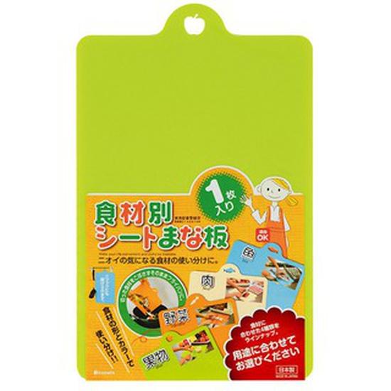 Thớt nhựa dẻo Inomata hàng Nhật màu xanh lá