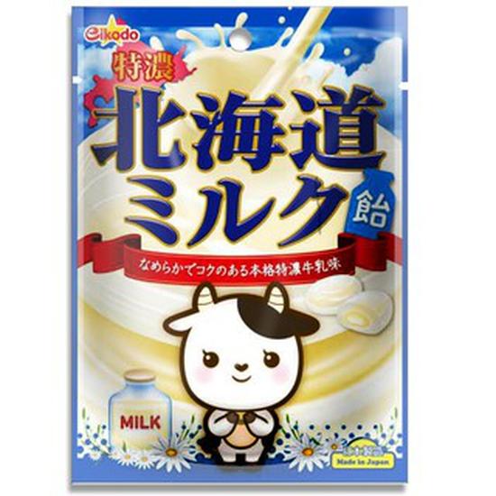 Kẹo Sữa Hokkaido