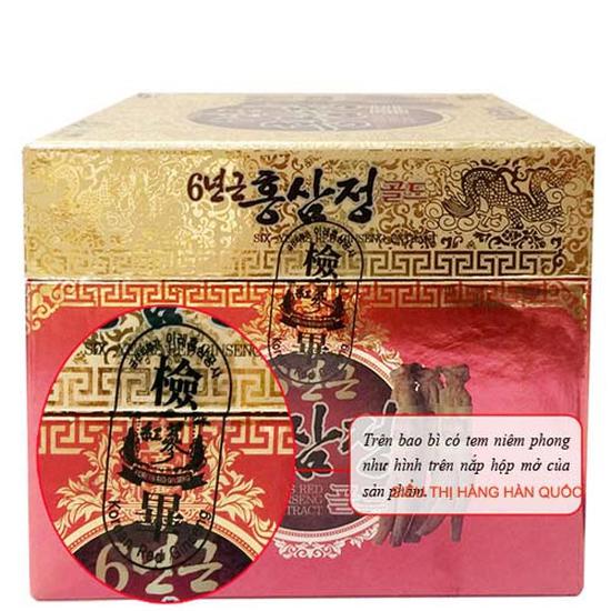 Cao hồng sâm đỏ 6 năm tuổi Hàn Quốc loại thượng phẩm hũ sứ 1000g Bồi bổ toàn diện