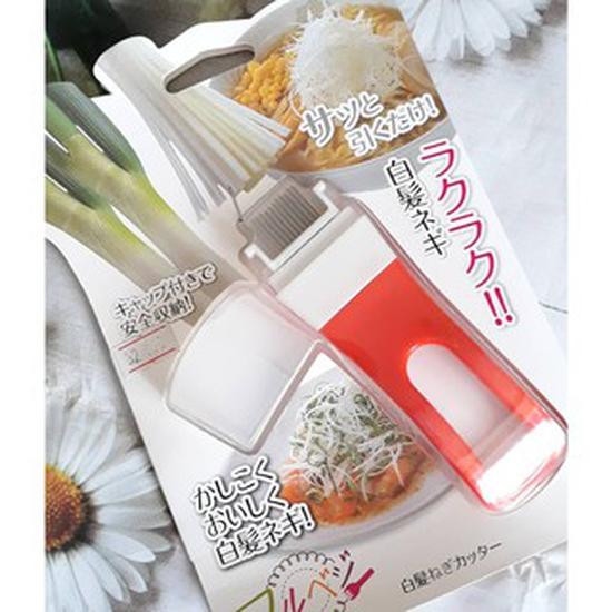 Dụng cụ chẻ rau, chẻ hành Nhật Bản