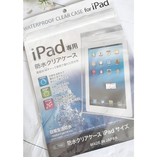Túi đựng iPad, máy tính bảng chống thấm nước Nhật Bản