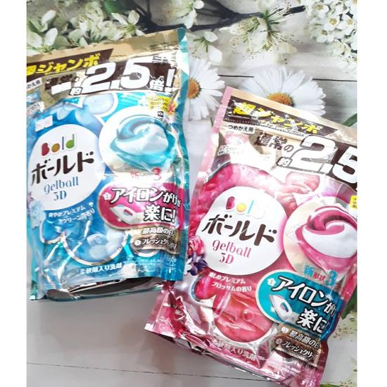 Viên giặt xả 3D Gel Ball Premium của Nhật - Túi 44 viên