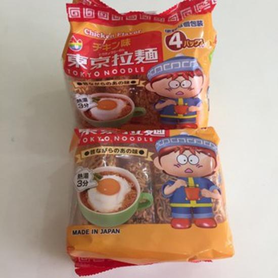 Mì ăn liền Tokyo vị trứng