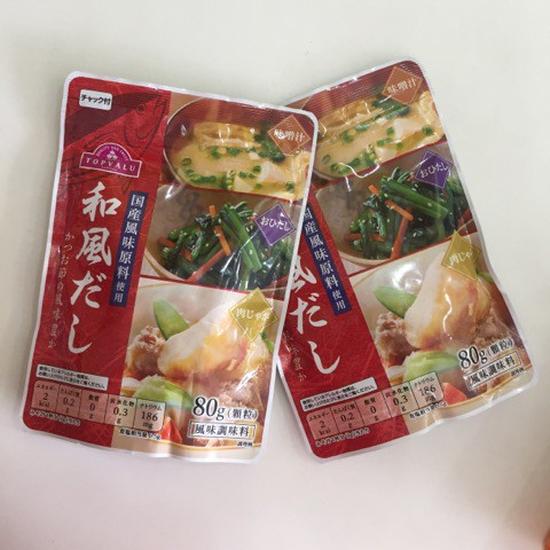 Hạt nêm nấu ăn cho bé vị cá nhừ Nhật Bản