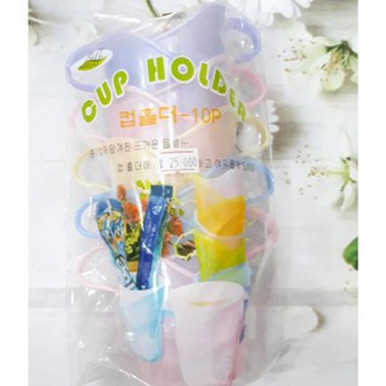 Combo 10 cốc nhựa có tay cầm xinh xắn