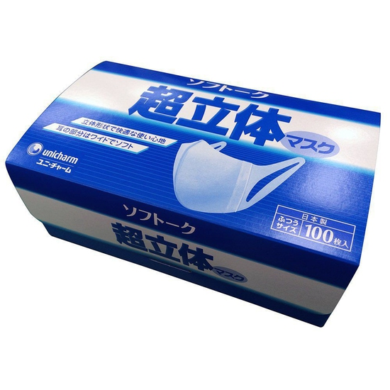 Kết quả hình ảnh cho Khẩu trang Unicharm 3d hộp 100 cái của Nhật
