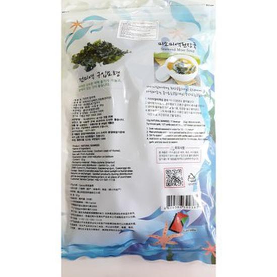Rong biển nấu canh Garimi 50g