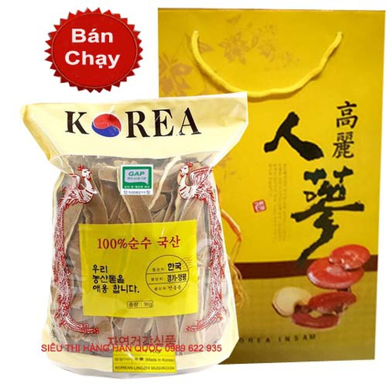 Nấm Linh Chi Đỏ Hàn Quốc Cao Cấp thái lát 1 Kg (Nấm Sạch)