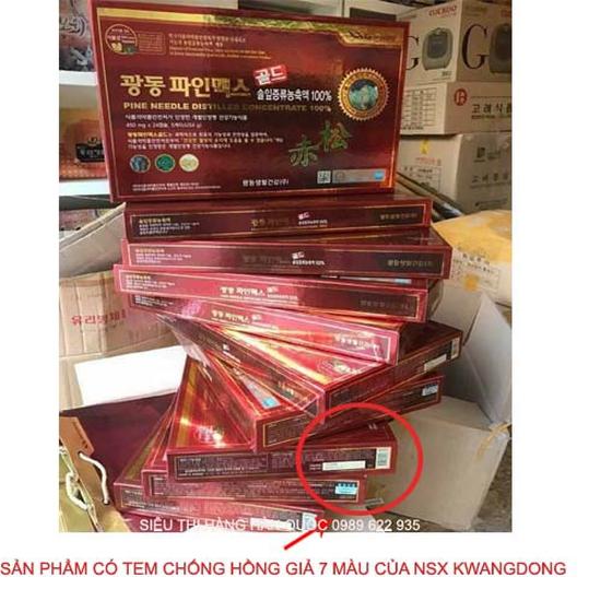 Tinh dầu thông đỏ Nguyên chất thượng hạng Kwangdong Hàn Quốc 120 Viên Tốt