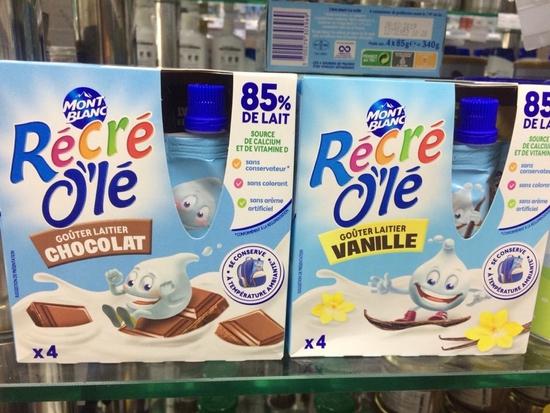 Váng Sữa Mont Blanc Pháp Cho Bé Từ 6 Tháng Trở Lên Hộp 85gx4