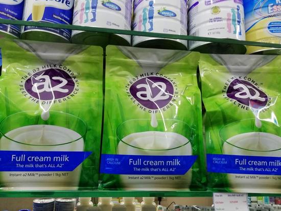 Sữa Bột Sạch A2 Nguyên Kem 1kg/Túi Mẫu Mới Úc
