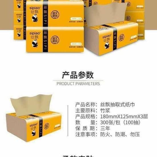 Thùng 27 gói giấy trúc siêu dai