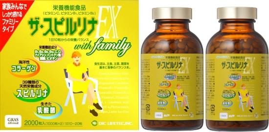 Tảo vàng EX 2000v nội địa Nhật Bản