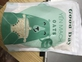 2 túi  yến mạch nguyên hạt Good day nhập khẩu Úc (500gr/ túi)