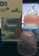 Bình sữa silicon Ykhoa KK SMART KK041.