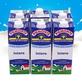 COMBO  24 HỘP Sữa tươi tiệt trùng nguyên kem Piemonte Ý 250ml