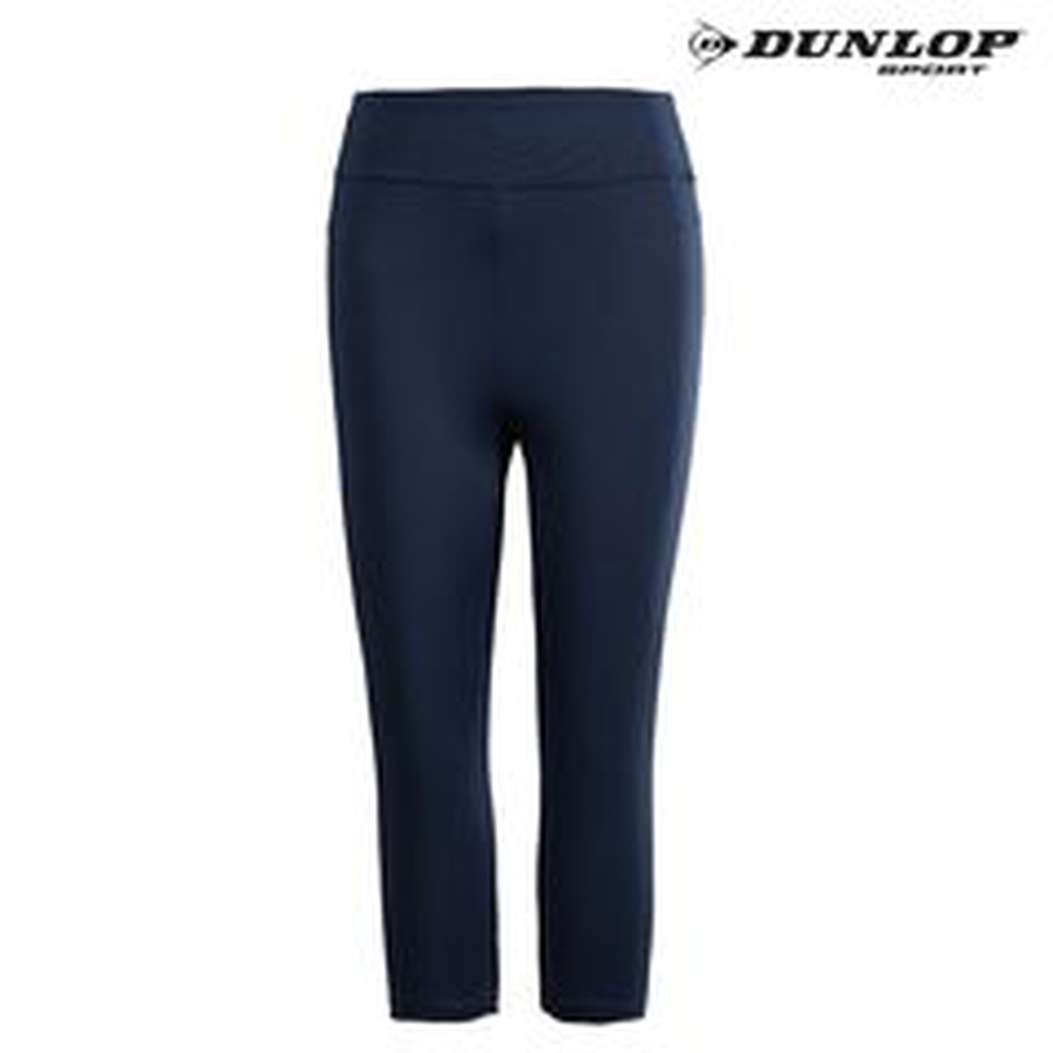 Quần Gym Nữ Dunlop DQGYS8109-2S-GRK